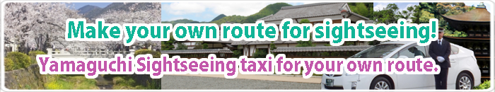 Yamaguchi taxi tourism | Own route